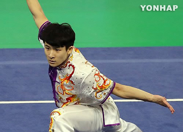 S. Korea Wins First Gold Medal at Asian Games in Wushu