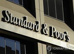S&P verbessert Ausblick für Südkoreas Kreditwürdigkeit