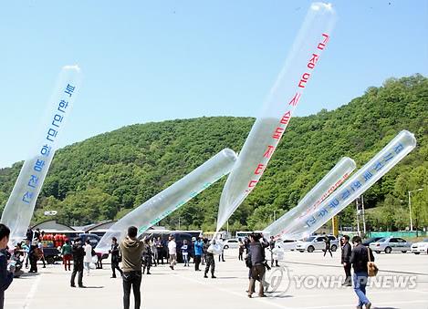 S. Korean Group Sends Propaganda Leaflets to NK Despite Threat