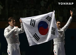 S. Korean Fencers Make Sweep of All 4 Gold Medals Up for Grabs So Far