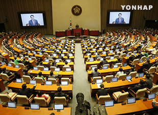 Saenuri Reconfirms Plan for Unilateral Parliamentary Session