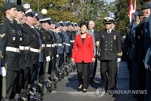 Präsidentin Park beginnt offizielles Besuchsprogramm in Kanada