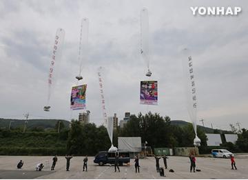 Kelompok Korea Selatan sebar propaganda di tengah ancaman Korea Utara