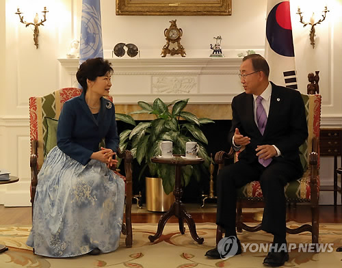 Park Geun Hye y Ban Ki Moon hablan del problema nuclear norcoreano