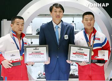 Los JJAA de Incheon establecen 7 nuevos récords mundiales