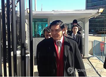 Pyongyang desea participar en la reunión de alto nivel sobre DDHH norcoreanos