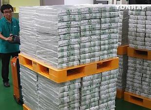 政府債務 過去最大の500兆ウォン