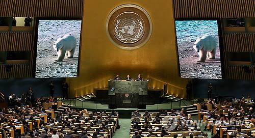UN-Klimagipfel in New York