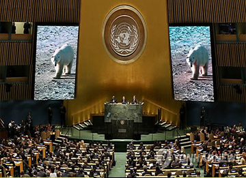 美国举办气候峰会 40个国家首脑与会