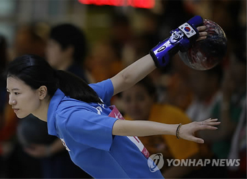S. Korea Wins 1st Gold Medal in Bowling at Incheon Asiad