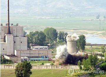 Seúl alega que el reactor atómico de Yongbyon siempre tiene actividad