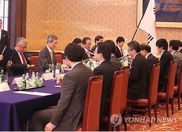 Südkorea und Japan führen strategischen Dialog