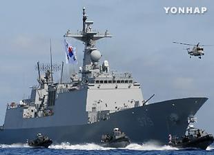 S. Korea to Extend Overseas Troops Deployment