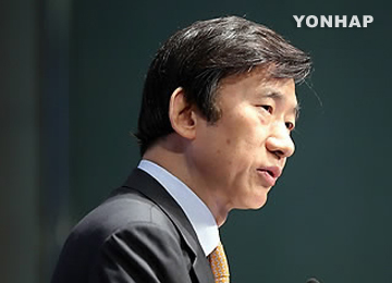 Yun: Kerry's Remarks a call for N. Korea to Denuclearize