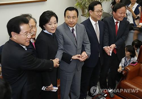 Regierungspartei und Opposition einigen sich auf Sewol-Sondergesetz