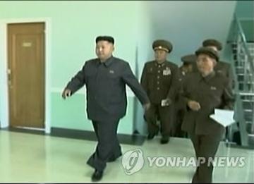 State Dept. Refuses to Comment on Rumors Surrounding N. Korean Leader