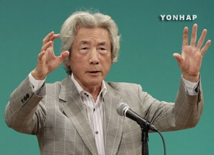 Ex-Japanese PM Predicts Abe to Resign in June