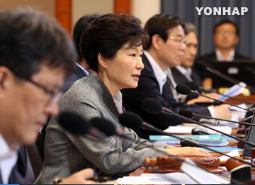 Park Calls for Active Efforts to Improve N. Korean Human Rights