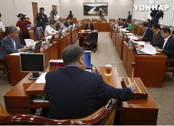 La Asamblea Nacional activa sus comités permanentes