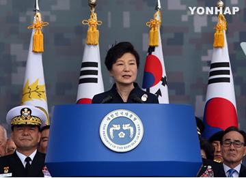 La presidenta anima al Ejército a impulsar una reunificación pacífica