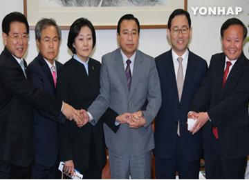 Inician el proceso legislativo sobre el Sewol 167 días tras el accidente