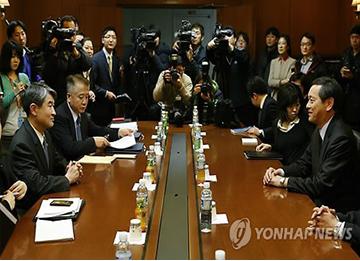 Corea del Sur y Japón celebran un diálogo estratégico a nivel viceministerial