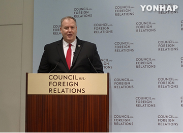 EEUU valora con cautela la instalación del sistema THAAD en Corea del Sur