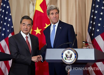 US, China Working to Narrow Gaps on N. Korea Sanctions
