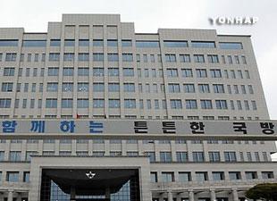 """""""Seoul sẽ tiếp quản quyền tác chiến thời chiến sau năm 2020"""""""