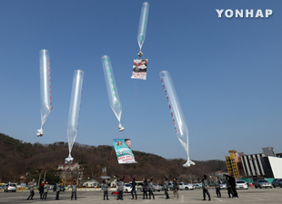 N. Korea Fires at Anti-Pyongyang Leaflet balloons, Shells Dropped in South