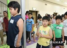 韩国中小学生肥胖率为16.5%