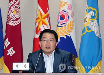 Kyodo: S. Korea Concerned of Higher Likelihood of N. Korean Provocation