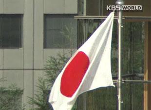 Tokyo lại đề xuất hội đàm thượng đỉnh với Seoul