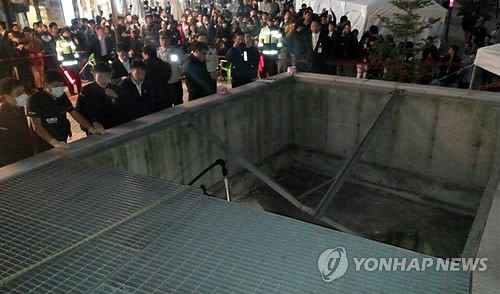 Ventilation Grille Near Concert Venue Collapses in Seongnam, Killing 16 People