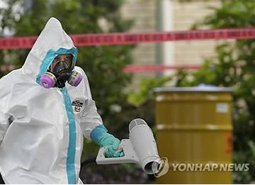 S. Korea to Send Advance Team to Ebola-hit Africa