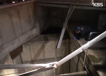 Полиция приступила к расследованию трагедии во время концерта в Соннаме