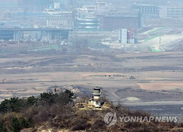 Two Koreas Exchange Fire at MDL Near Paju