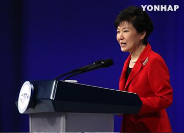 Park Geun Hye llama a resolver la brecha digital en la conferencia de la UIT