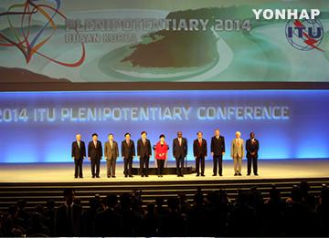 В Пусане открылась Полномочная конференция Международного союза электросвязи