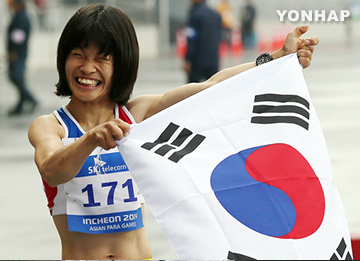 Jeon Min-jae Wins Second Gold in Incheon Para Games