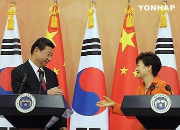 Lãnh đạo Hàn Quốc và Trung Quốc sẽ gặp gỡ bên lề Diễn đàn Hợp tác kinh tế châu Á-Thái Bình Dương