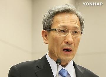 Nhật Bản muốn cải thiện quan hệ với Hàn Quốc nhân 50 năm hai nước thiết lập quan hệ ngoại giao