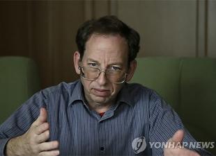 Bắc Triều Tiên trả tự do cho một công dân Mỹ