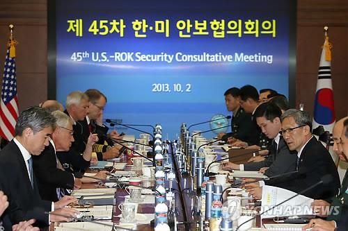 Seoul, Washington to Hold Security Consultative Meeting on Thursday