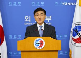 """Bộ trưởng Ngoại giao Yun Byung-se: """"Tương lai Mỹ rút gọn lực lượng đồn trú tại Hàn Quốc còn rất xa vời"""""""