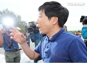 Kelompok sipil pengirim selebaran anti Pyongyang didakwa