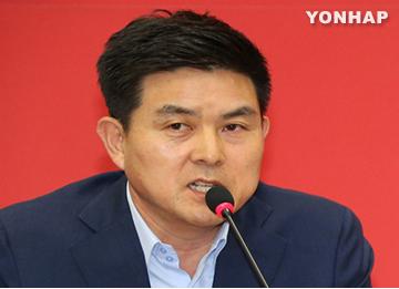 Ủy viên tối cao đảng Thế giới mới từ chức