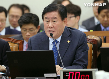 Finance Minister: S. Korean Economy Needs More Time to Recover