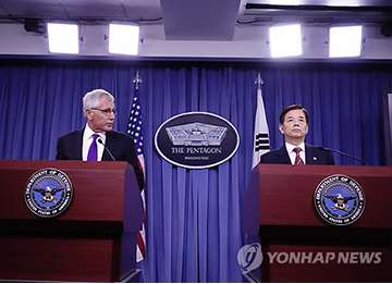Передача Сеулу оперативного контроля над своими войсками в военное время отложена