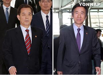 Treffen der Außen- und Verteidigungsminister Südkoreas und der USA in Washington